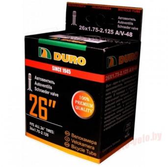 Велокамера DURO 26x1,75/2,125 A/V